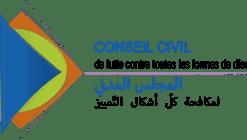 9 décembre 2016 – Constitution du conseil civil de lutte contre toutes formes de discriminations