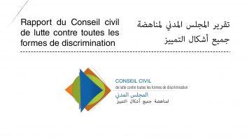 Etat des lieux des discriminations au Maroc – Rapport du CC