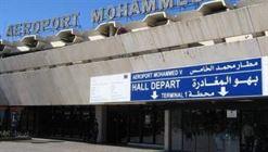 Contrôle aux frontières : des sociétés privées font la loi au sein de l'aéroport international Mohamed V de Casablanca