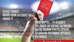 Campagne d'alerte : #visarefusé