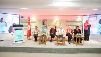 Forum régional sur la lutte contre la discrimination dans la législation : discussions engagées pour des actions communes de lobbying
