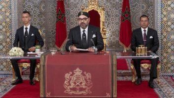 Maroc : Mohammed VI désigne 35 personnalités chargées d'élaborer le nouveau modèle de développement