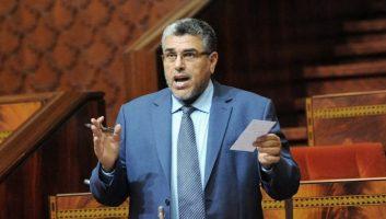 Ramid expose à Genève les avancées du Maroc dans le domaine des droits de l'homme