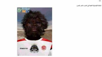 Grave dérapage raciste du public du Raja de Casablanca