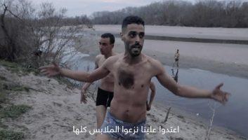 Vidéo. Frontière gréco-turque: dépouillés de leurs vêtements et blessés, des Marocains témoignent
