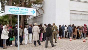 Maroc : Le report des activités des centres d'enregistrement pour les étrangers prolongé