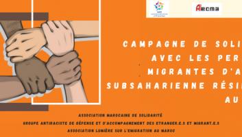 Campagne de solidarité AMS/GADEM/ALECMA avec les personnes migrantes d'Afrique subsaharienne résidantes au Maroc