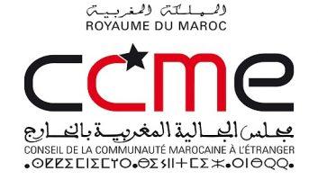 Discrimination: Le CCME appelle à l'orientation des politiques publiques envers les MRE
