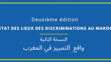 Etat des lieux des discriminations au Maroc – Rapport du CC 2020