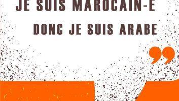 Semaine contre discriminations | Je suis …. donc… (version française)