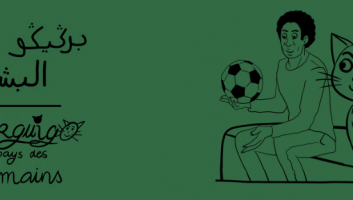 Bande dessinée | Berguigo au pays des humains